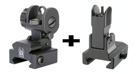 A2 BUIS With Flip Up Front Sight For Gas Blocks