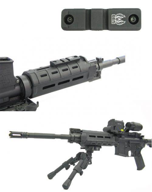 M-LOK Bipod Mount / Adapter